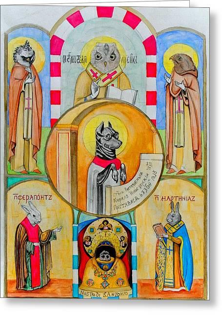 Untitled Animal Saints Greeting Card