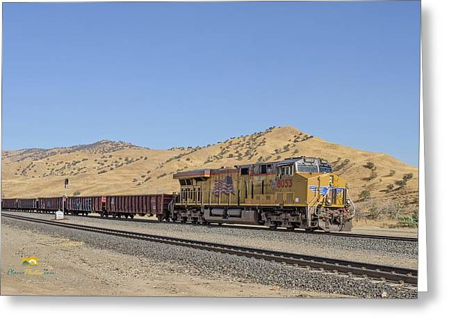 Up8053 Greeting Card