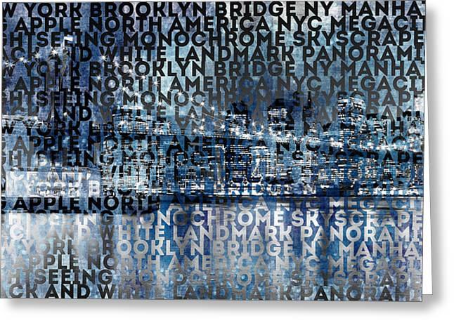 Urban-art Nyc Brooklyn Bridge I Greeting Card