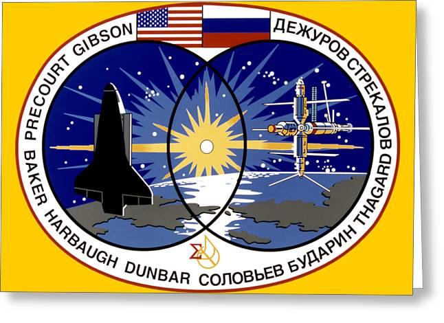Us/russian Shuttle-mir Program Greeting Card by Art Gallery