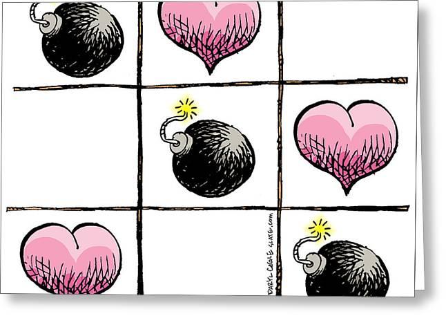 Valentine Violence Greeting Card