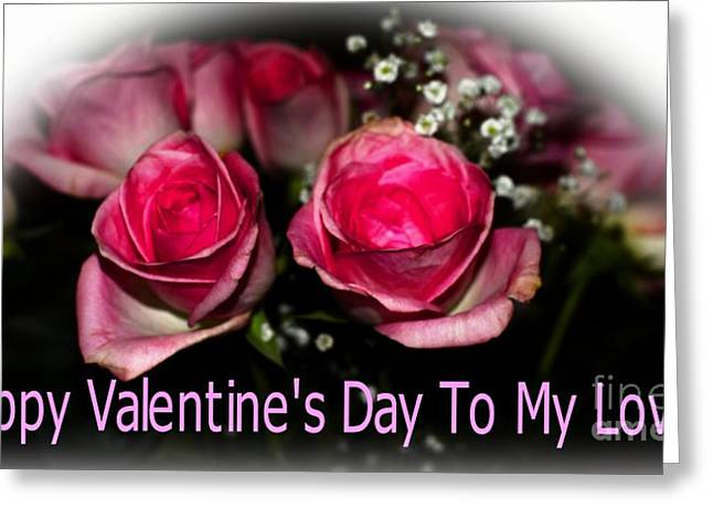 Valentine's Day 2 Greeting Card by Kathleen Struckle