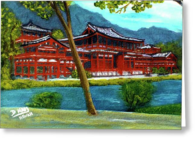 Valley Of The Temples Buddhist Temple #73 Greeting Card by Donald k Hall