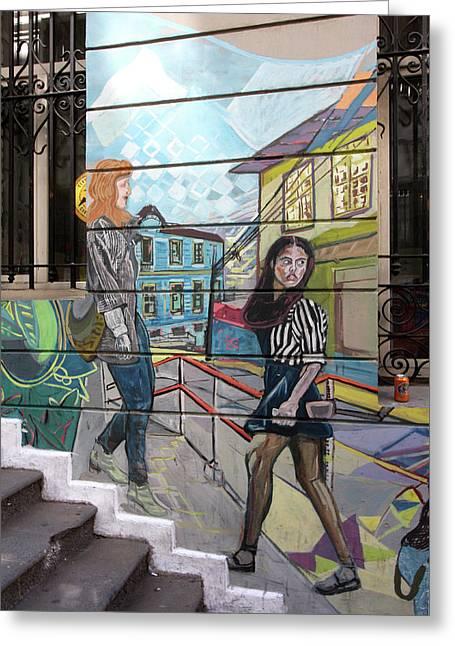 Valparaiso Street Art 28 Greeting Card by Aidan Moran