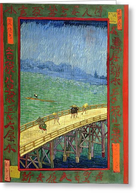 Vincent Van Gogh Greeting Cards - Van Gogh Bridge in Rain after Hiroshige Greeting Card by Vincent Van Gogh