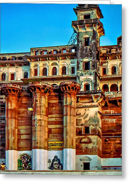 Varanasi Greeting Card by Steve Harrington