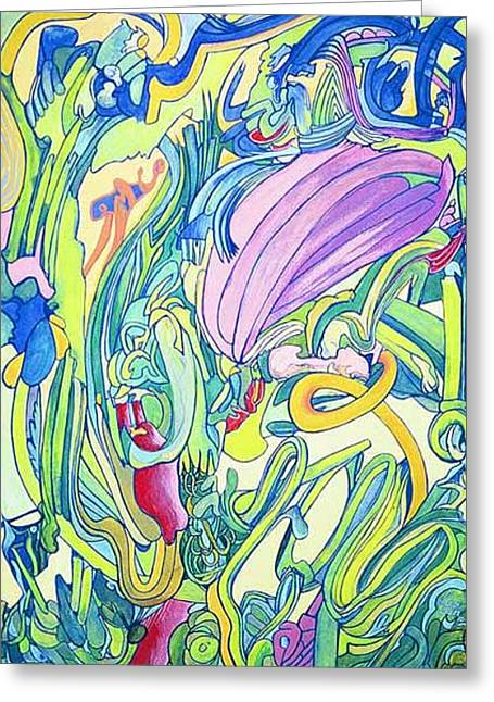 Vegetable Garden.   2001 Greeting Card by Lao Dan