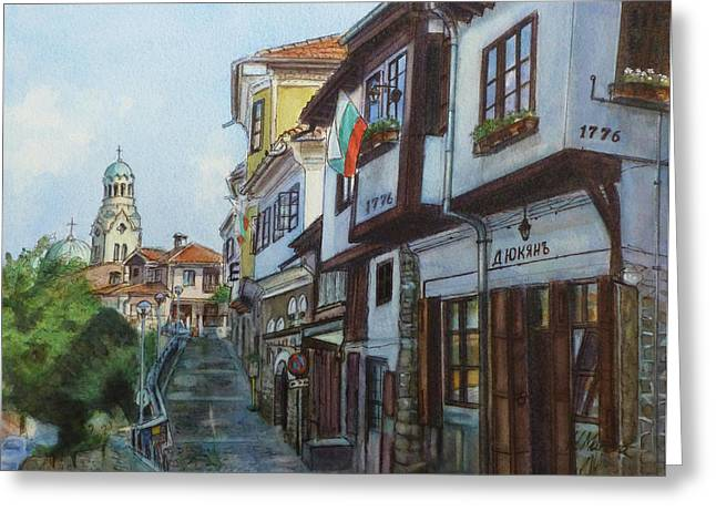 Veliko Tarnovo- Nativity Of The Mother Of God Cathedral Greeting Card by Henrieta Maneva