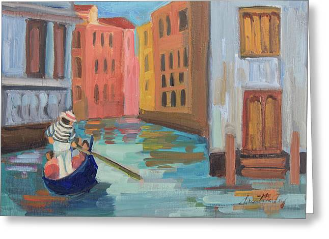 Venice Gondolier 2 Greeting Card by Diane McClary
