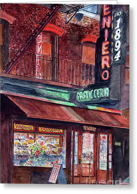 Venieros Pasticeria Greeting Card