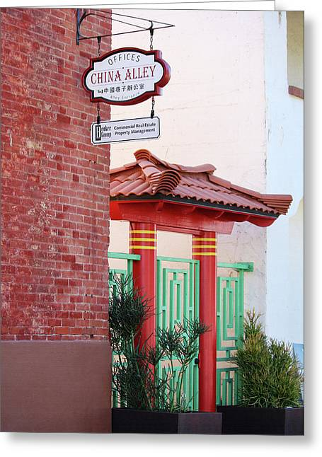 Ventura Chinatown Gate Greeting Card by Art Block Collections