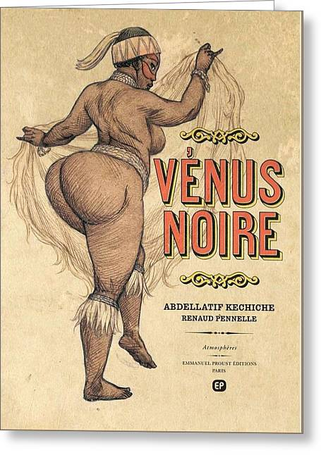 Venus Noire Greeting Card