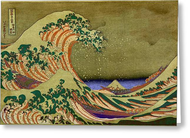 Version Of The Great Wave Off Kanagawa Greeting Card by Marianna Mills