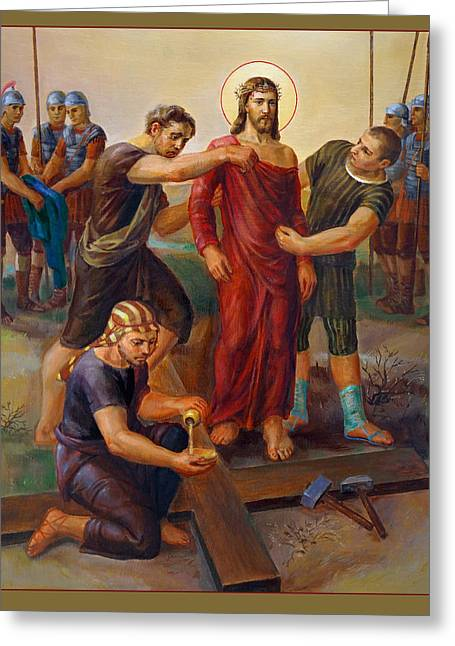 Via Dolorosa - Disrobing Of Christ - 10 Greeting Card