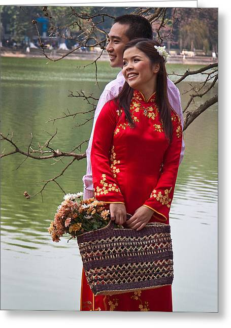 Vietnam Wedding Greeting Card