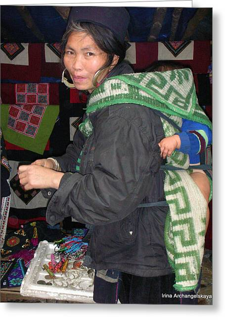 Vietnamese Woman With Child On Back  Greeting Card