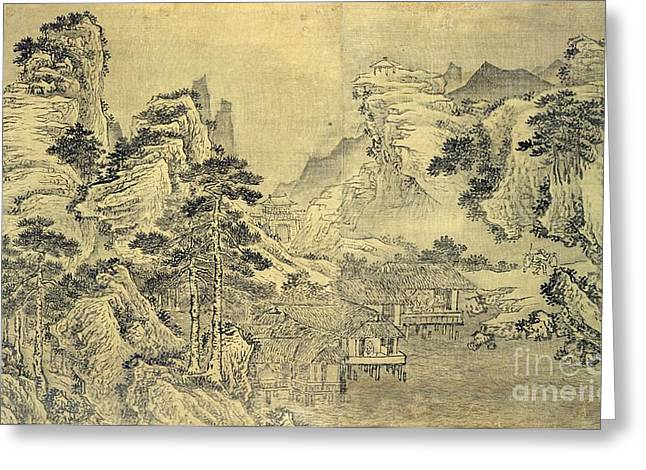 Mythical Landscape Greeting Cards - View from the Keyin Pavilion on Paradise - Baojie Mountain Greeting Card by Wang Wen