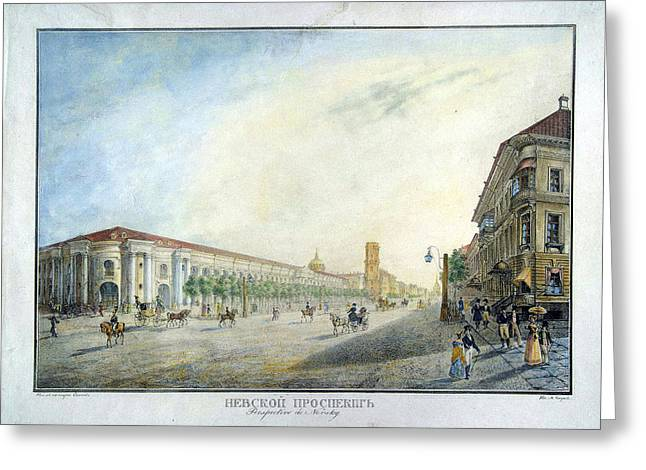 View Nevsky Prospect Greeting Card by MotionAge Designs