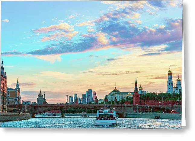 View Of The Moscow River, The Moscow Kremlin And The Moscow International Business Center  Greeting Card