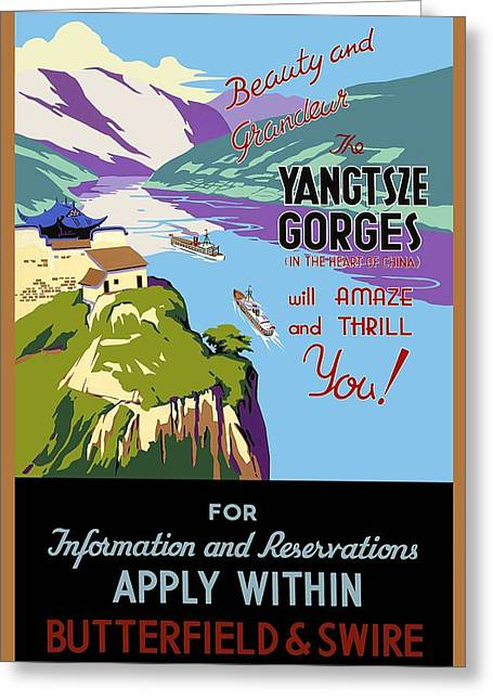 View Of The Yangtsze Gorges In China - Vintage Illustrated Poster Greeting Card