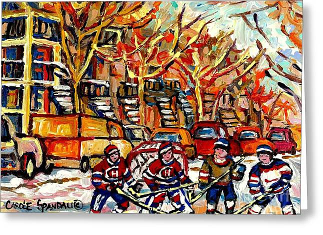 Villeneuve Steps Street Hockey Montreal Memories Row Houses Winter City Scene Canadian Hockey Art Greeting Card by Carole Spandau