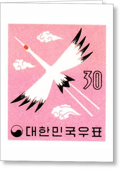 Red crowned crane greeting cards fine art america vintage 1960 korea red crowned crane postage stamp greeting card m4hsunfo