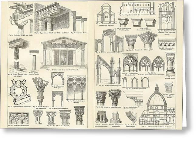 Vintage Architectural Drawings  Baustile I And Baustile II Greeting Card by German School