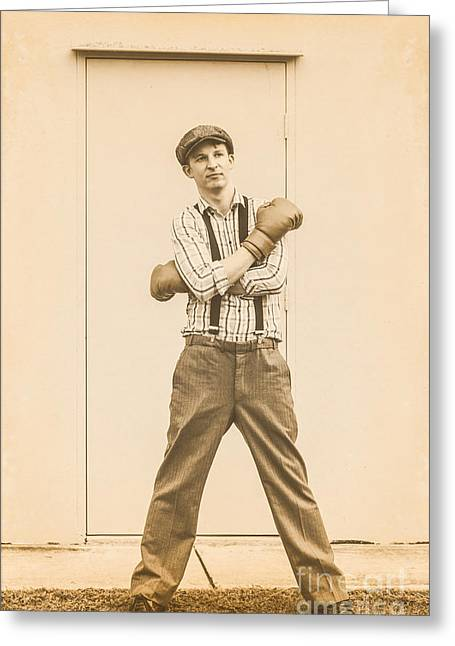 Vintage Boxer Ready For Action Greeting Card