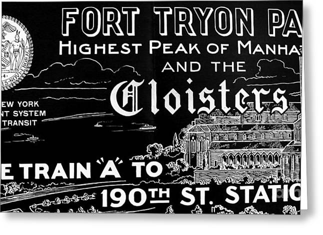 Vintage Cloisters And Fort Tryon Park Poster Greeting Card