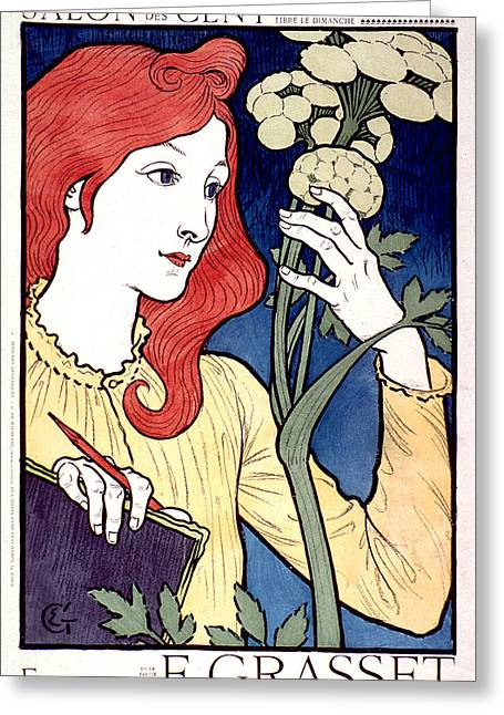 Vintage French Advertising Art Nouveau Salon Des Cent Greeting Card