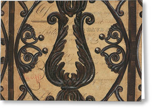 Architectural Landscape Greeting Cards - Vintage Iron Scroll Gate 2 Greeting Card by Debbie DeWitt