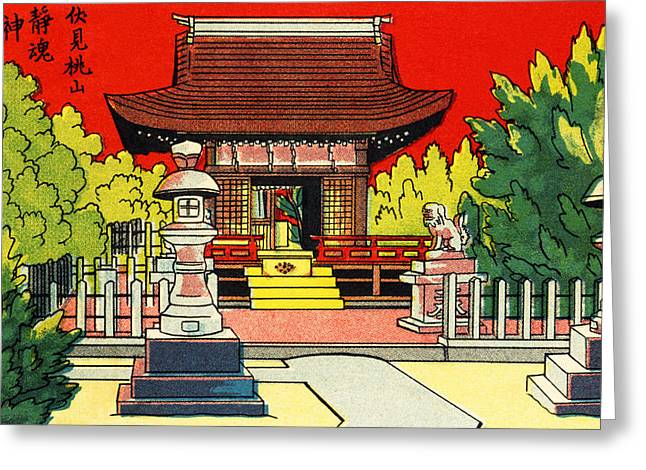 Vintage Japanese Art 2 Greeting Card by Hawaiian Legacy Archive - Printscapes