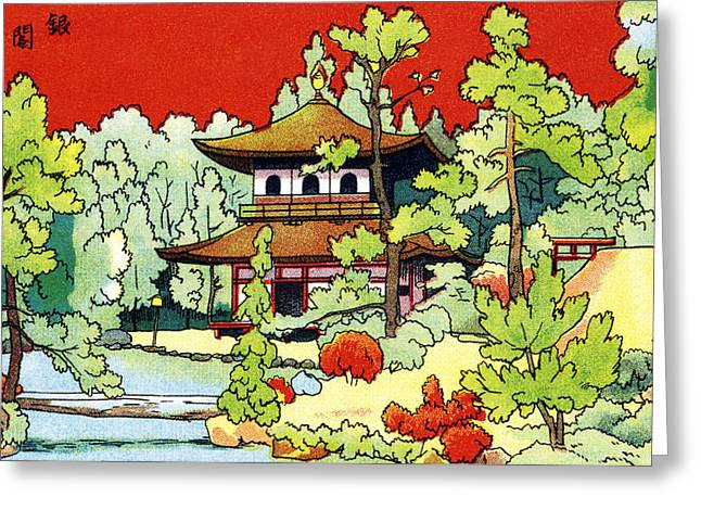 Vintage Japanese Art 7 Greeting Card by Hawaiian Legacy Archive - Printscapes