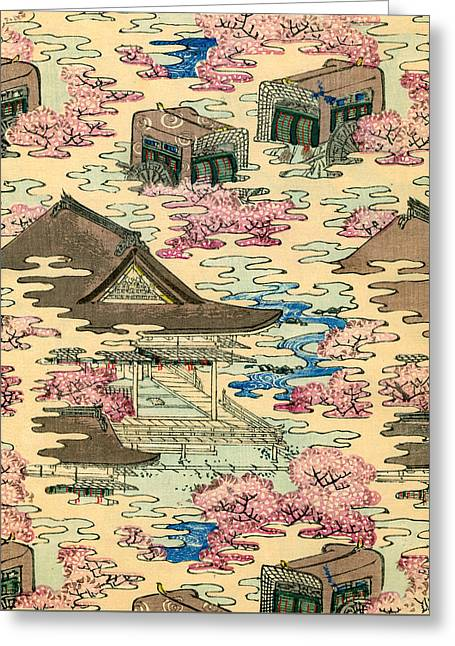 Vintage Japanese Illustration Of An Abstract Landscape With Stylized Houses Greeting Card