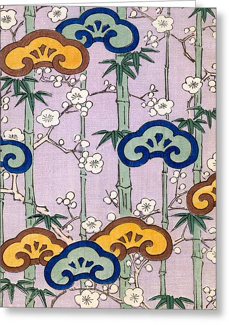 Vintage Japanese Illustration Of Bamboo And Blossom Greeting Card by Japanese School