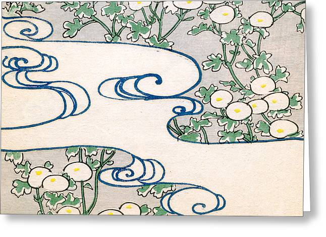 Vintage Japanese Illustration Of Blooming Vines And Wave Pattern Greeting Card by Japanese School