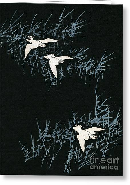 Vintage Japanese Illustration Of Three Cranes Flying In A Night Landscape Greeting Card by Japanese School