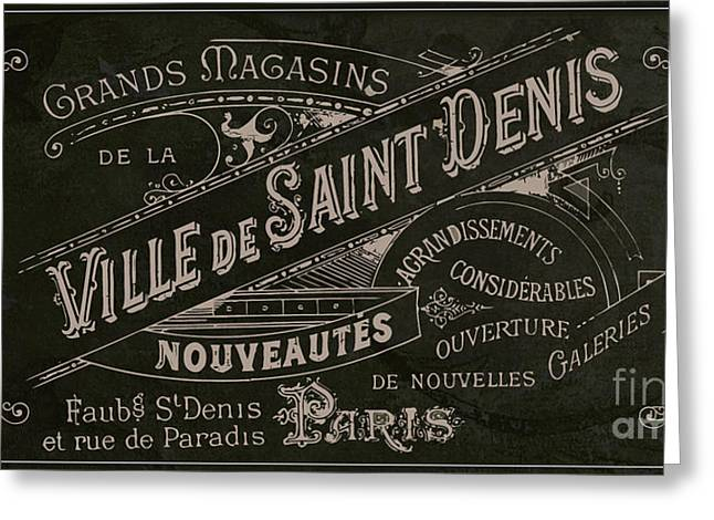 Vintage Paris Sign Greeting Card by Mindy Sommers