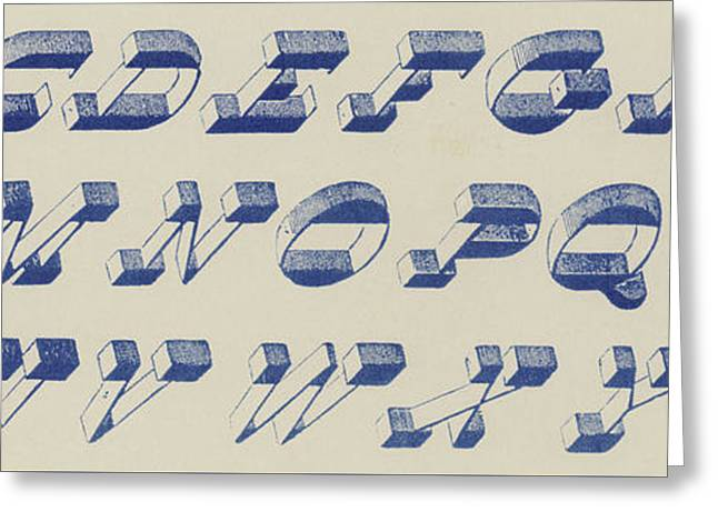Vintage Perspective Italian Blue Font Greeting Card by English School