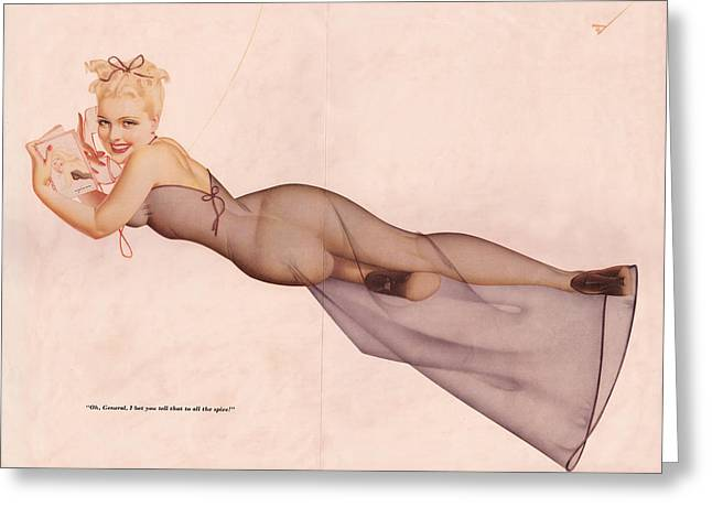 Vintage Petty Girl Centerfold # 1 Greeting Card