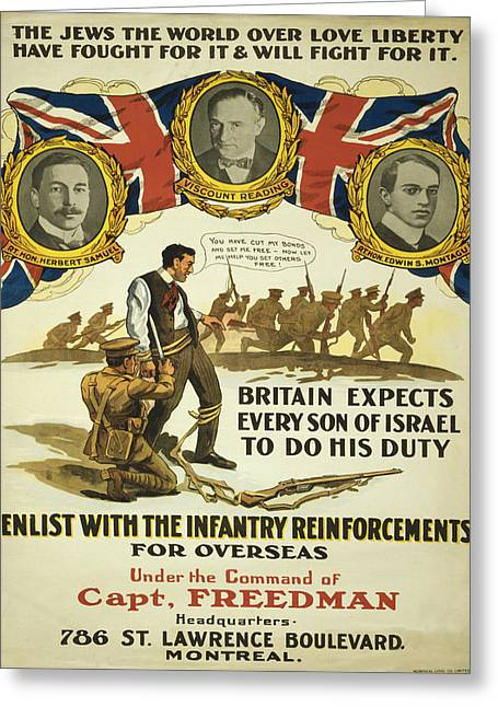 Vintage Poster - British Recruiting Greeting Card by Vintage Images