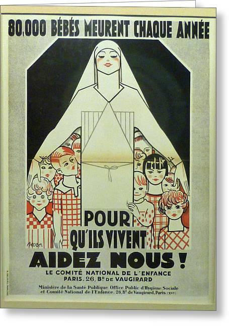 Vintage Poster - Musee Des Instruments De Medecine Greeting Card by Vintage Images