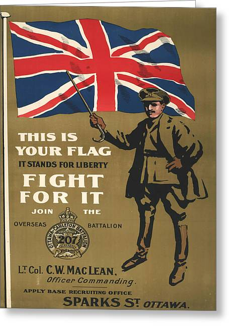 Vintage Poster - This Is Your Flag Greeting Card by Vintage Images