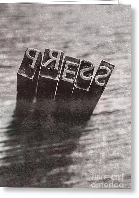 Vintage Press Industry Blocks Greeting Card by Jorgo Photography - Wall Art Gallery