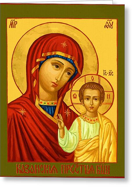 Virgin And Child Greeting Card by Christian Art