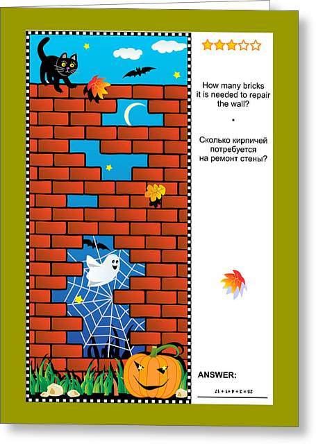 Visual Math Puzzle - Count The Absent Bricks Greeting Card by Natalia Ratselmeister