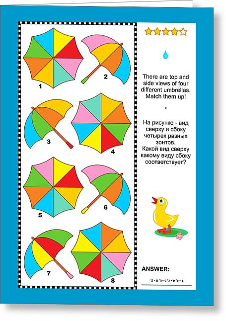 Visual Puzzle With Top And Side Views Of Umbrellas Greeting Card by Natalia Ratselmeister