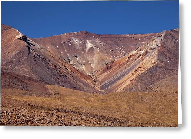 Volcano Crater In Siloli Desert Greeting Card