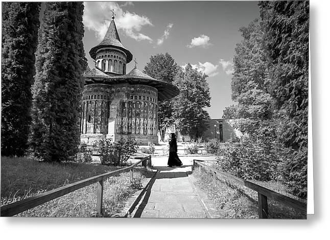 Voronet Monastery - Romania - Black And White Photography Greeting Card by Giuseppe Milo