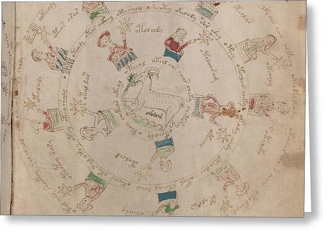 Voynich Manuscript Astro Aries Greeting Card